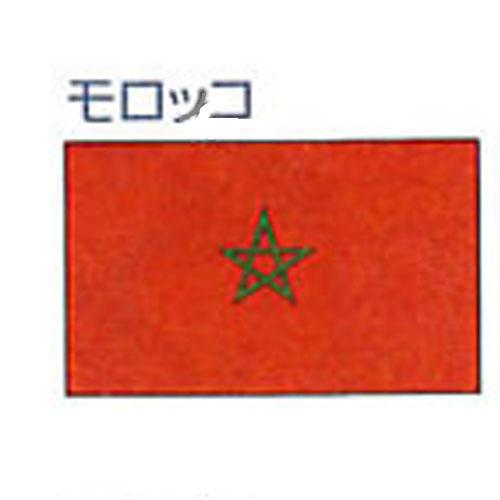 エクスラン外国旗 90×135 モロッコ(小) モロッコ(小) アクリル100% フラッグ [送料無料] 旗 フラッグ FLAG FLAG 迎賓 式典, ヤマシチ:1b71a42e --- mail.ciencianet.com.ar