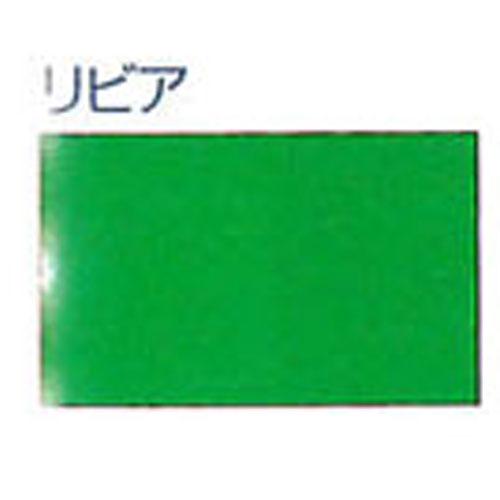 エクスラン外国旗 120×180 リビア(大) アクリル100% [送料無料] 旗 フラッグ FLAG 迎賓 式典