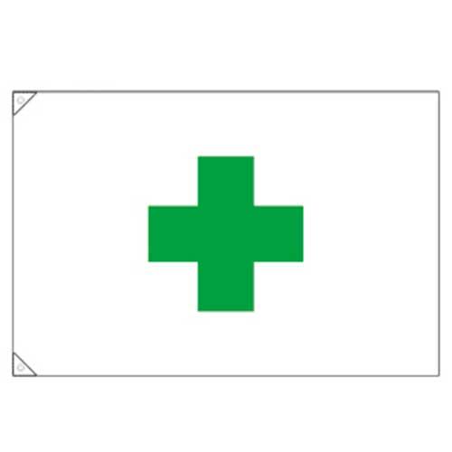 安全旗 エクスラン 120x180cm ポリエステル100% 緑十字
