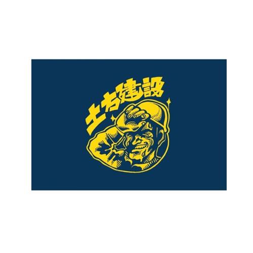 社旗 エクスラン 70x105センチ 2色3枚 デザインは、 メールでやり取りいたします