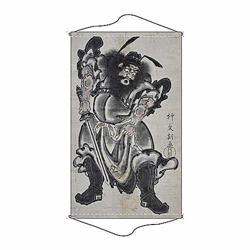 タペストリー 鍾馗様 柳文朝 レプリカ 復刻 端午の節句 771mm×1300mm 伝統 旗 幕