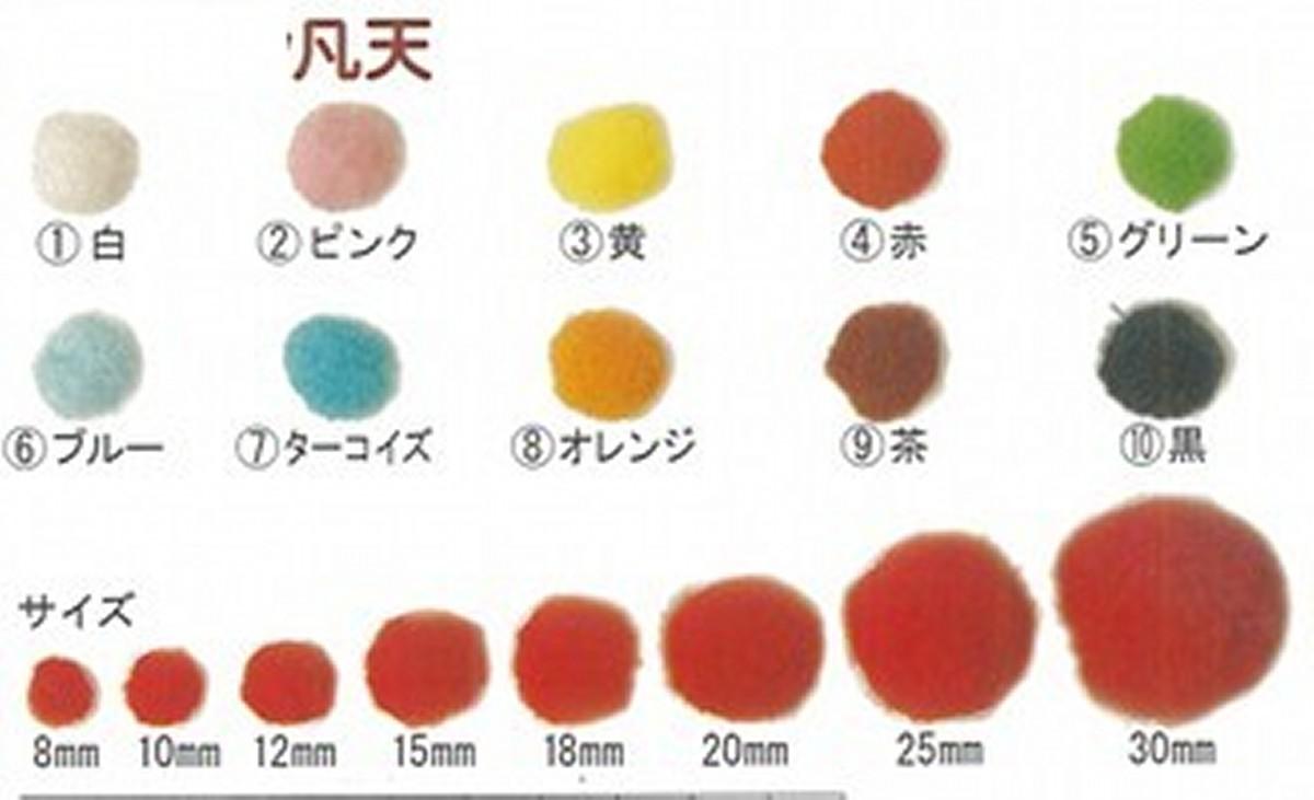 ジャスミン 梵天 ボンテン 1000ケ入り 25mm お色をお選びください 素材は、新ポリエステルです 手芸 手作り 洋裁