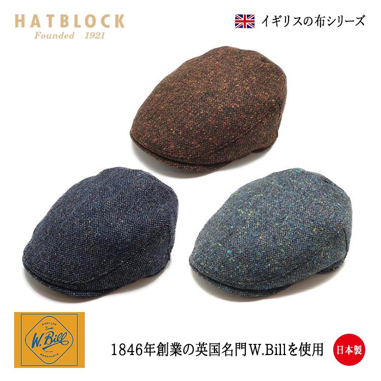 W.Bill ダブリュー・ビル ハンチングマルゼ HATBLOCK帽子 大きい サイズ 日本製 ハンチング メンズ サイズ調節 春 夏 ハンチングキャップ レディース インポート ウール 【 ラッピング 送料無料 】 父の日 ギフト プレゼント
