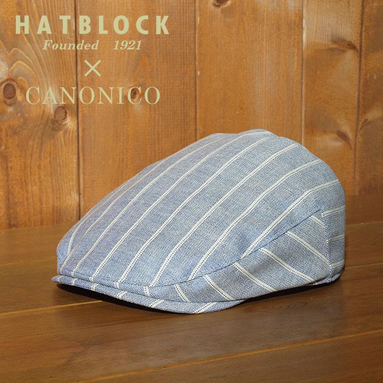 CANONICO カノニコ ハンチングマルゼ HATBLOCK帽子 大きい サイズ 日本製 メンズ サイズ調節 春 夏 ハンチング キャップ レディース ウール 絹 リネン ブルー ベージュ ストライプ 【 ラッピング 送料無料 】 ギフト プレゼント