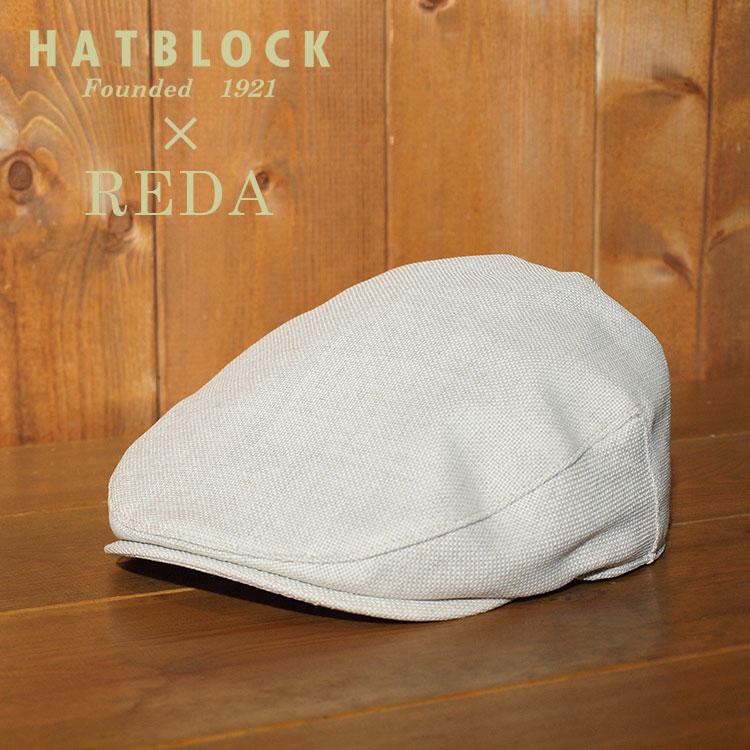 REDA レダ ハンチングマルゼ HATBLOCK帽子 大きい サイズ 日本製 メンズ サイズ調節 春 夏 ハンチング キャップ レディース ベージュ  【 ラッピング 送料無料 】 ギフト プレゼント