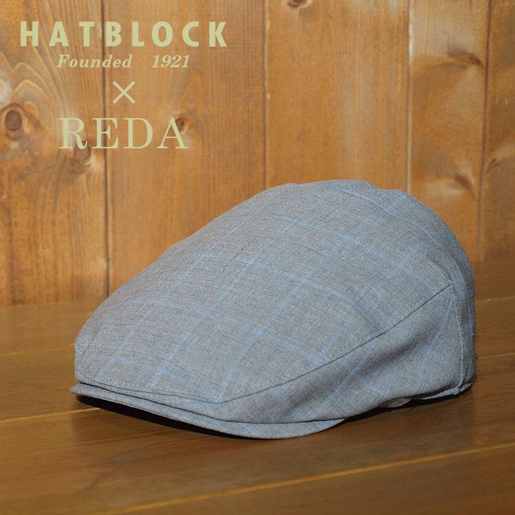 REDA レダ ハンチングマルゼ HATBLOCK帽子 大きい サイズ 日本製 メンズ サイズ調節 春 夏 ハンチング キャップ レディース グレー チェック 【 ラッピング 送料無料 】 ギフト プレゼント