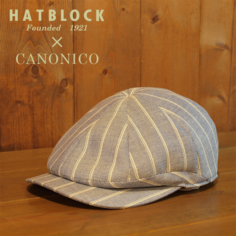 CANONICO カノニコ ハンチングキャスケット HATBLOCK帽子 大きい サイズ 日本製 メンズ サイズ調節 春 夏 ハンチング キャップ レディース ウール 絹 リネン ブルー ベージュ ストライプ 【 ラッピング 送料無料 】 ギフト プレゼント