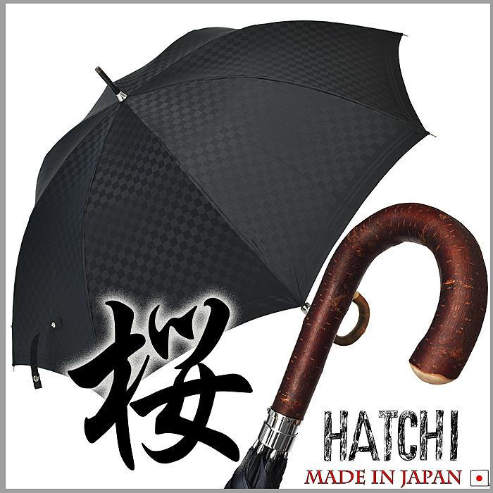 【送料無料】 HATCHI Umbrella 65×8ブロックチェック 桜ハンドル (ブラック)手開き メンズ長傘 ヒートカット カーボン[HATCHI/b073tqfgwq]傘 メンズ 傘 日本製傘 撥水 修理保証