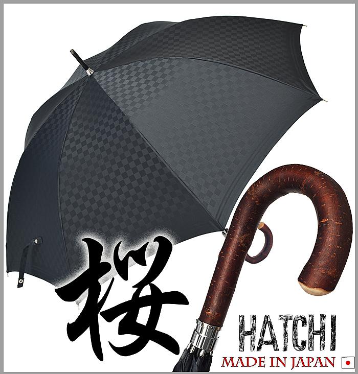 【送料無料】 HATCHI Umbrella 65×8ブロックチェック 桜ハンドル (グレー)手開き メンズ長傘 ヒートカット カーボン[HATCHI/b073tq4zjj]傘/雨具/レイングッズ/かさ/カサ/メンズ/敬老の日 ギフト 修理保証