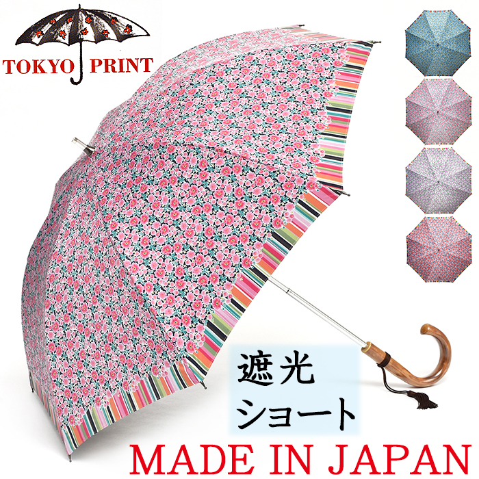 【送料無料】日本製 TOKYO PRINT[花と縞]ピンク TP-049S 47cm×8本骨傘 軽量 遮光 日傘(カーボン骨 スライドショート)[HATCHI/tp50pi]日傘 晴雨兼用 日傘 かわいい 花柄 ピンク 母の日 バレンタイン あす楽
