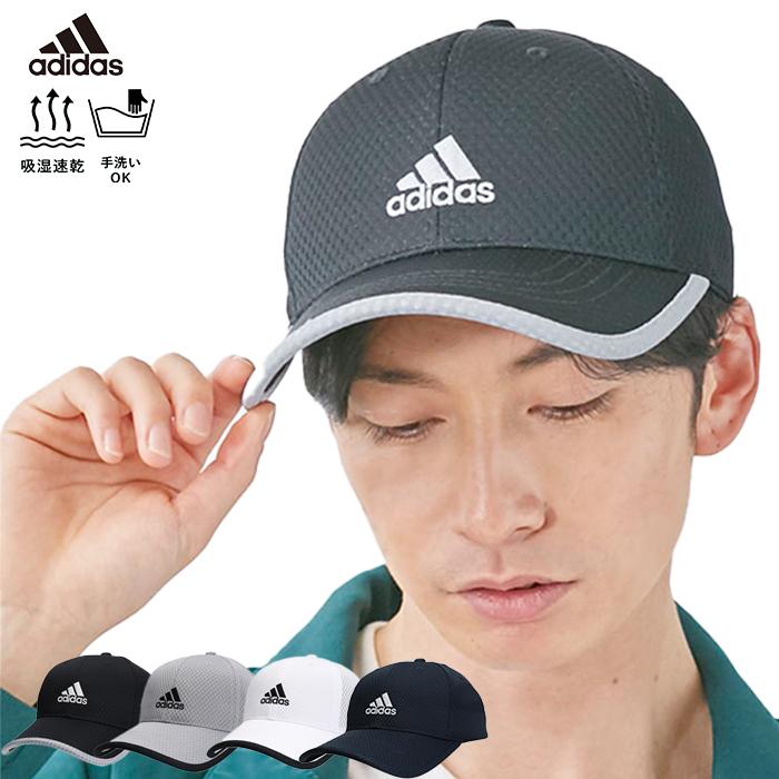 adidasのメッシュキャップ 汗をかいても快適 30%OFF 2750円 → 1925円 アディダス 人気海外一番 adidas スポーツ シンプル ロゴ 爆買いセール メンズ キャップ 帽子 ぼうし