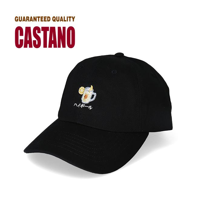 10%OFF 2090円 → 1881円 カスターノCASTANO キャップ メンズ 6Pキャップ 面白い スーベニアキャップ 本物◆ ぼうし おもしろい オモシロイ 帽子 おもしろ かわいい ボウシ ハイボール 毎日がバーゲンセール