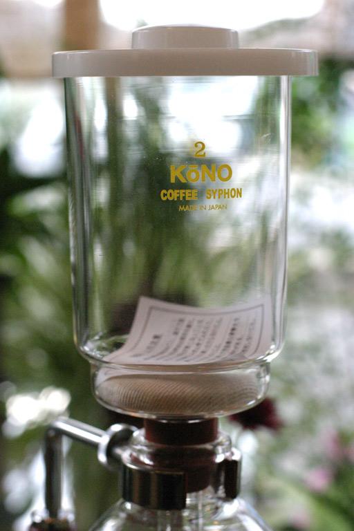 コーノ サイフォンコーヒーメーカー 2杯用 アルコールランプ  コーヒー コーヒー豆 コーヒーメーカー