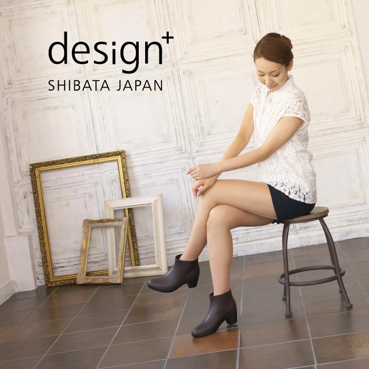 design+ デザイン+ 安心の日本製 レインブーツ ショート レディース オフィス 梅雨 防水 靴 長靴 ショートブーツ 大きいサイズ ローヒール 黒 防水 ブーツ レディース レインシューズ 歩きやすい 日本製