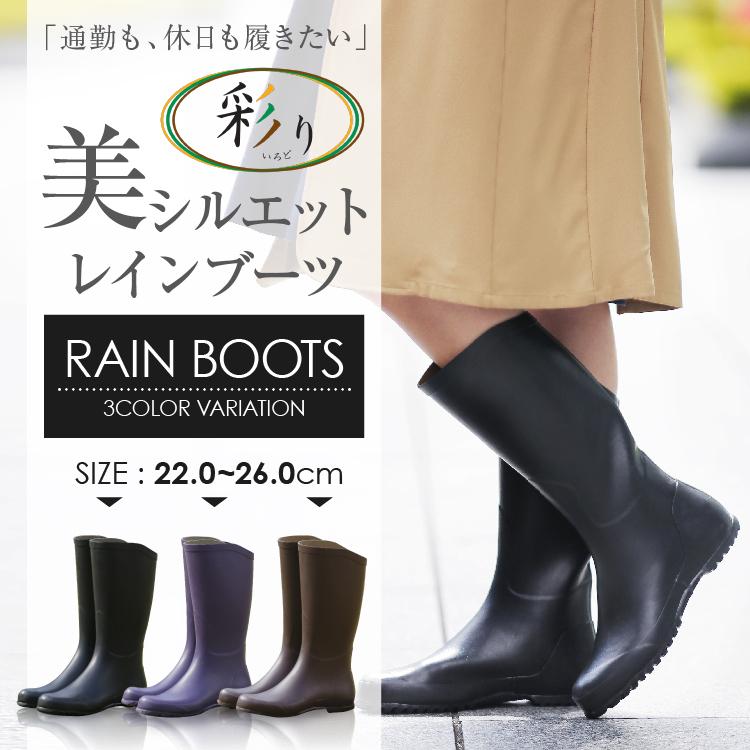hato-shop | Rakuten Global Market: DL301 Rain Boots Made in Japan