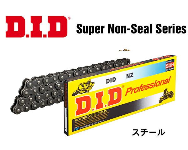 取寄品 DID 大同工業 ドライブチェーン 530NZ 102L ZJ ホンダ 78 CB250T スチール 再入荷 今ダケ送料無料 予約販売 N カシメジョイント