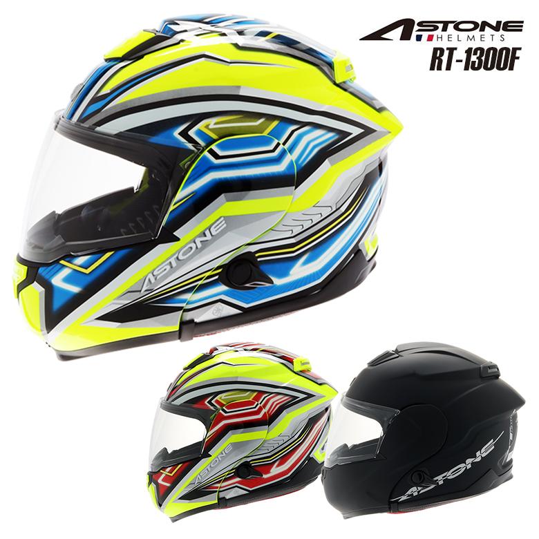 バイクシステムヘルメット ASTONERT-1300F