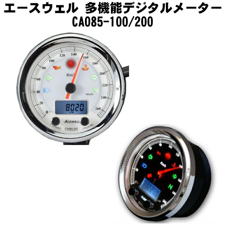 取寄品 完全送料無料 デジタルメーター カスタム ACEWELL エースウェル 販売 多機能デジタルメーターCA085-100 CA085-100 《スピードメーター バイク用》 200 200シリーズ