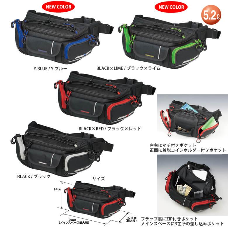 取寄品 ラフ ロード ROUGH 超人気 価格交渉OK送料無料 ROAD 2017FW RR9612 ワイド ラフウエストバッグ