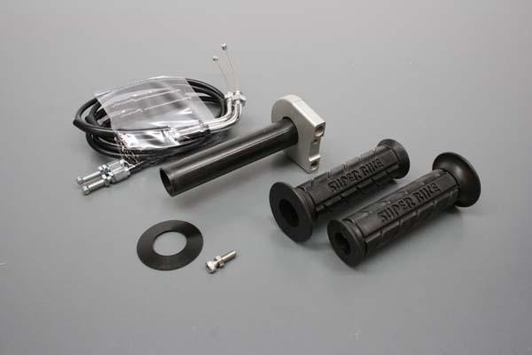 バイク用品 吸気系 エンジンACTIVE アクティブ スロットルKIT TYPE-1 ガンメタ 巻取28φ 1050mm1068688 4538792716053取寄品 セール