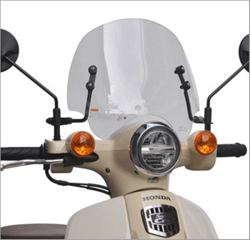 バイクパーツ モーターサイクル オートバイ バイク用品 外装AF-ASAHI 卸直営 アサヒフウボウ 旭風防 メーターバイザー 110 CUB-08 2BJ-JA44 セール スーパーカブ50 海外並行輸入正規品 2BH-AA09 4560122613404取寄品