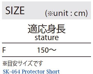 SK-464 knee guard knee Knee Protector
