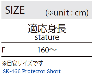 コミネKOMINESK-466プロニーガード<膝>(KneeProtector)【04-466】