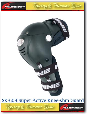 SK -609 super active knee Shin guard SK -609