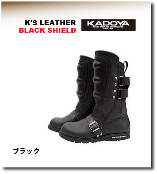 【KADOYA】 BLACK【カドヤ】K'S LEATHER LEATHER KS LEATHER LEATHER BLACK SHIELD ブラックシールド ブーツ【No.4312】【取寄品】, タイ雑貨の店 ナルキ:047d2ef2 --- rakuten-apps.jp