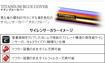 Tri-Cone钛旋风分离器TTB FireSpec 110-126F8C80B DR-Z400SM 05-08/DR-Z400S 04-08