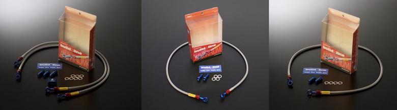 バイク用品 ブレーキホース&クラッチホースビルドアライン BUILDALINE アルミ (リア2本) スモーク MT-09 TRACER(ABS) 15-1720531711S 4538792890012取寄品 スーパーセール