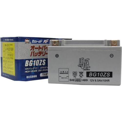 バイクパーツ バイクバッテリーBG10ZS (YTZ10S 互換)(液入充電済)駆 BG10ZS 取寄品