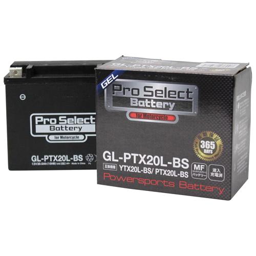 バイクパーツ バイクバッテリーGL-PTX20L-BS (YTX20L-BS 互換)(ジェルタイプ 液入り充電済み)Pro Select Battery (プロセレクトバッテリー) PSB110 取寄品