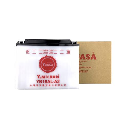 バイクパーツ バイクバッテリーTYB16AL-A2(YB16AL-A2互換)台湾ユアサ 取寄品