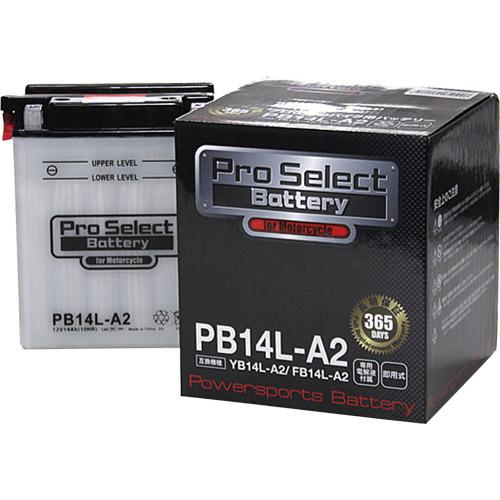 バイクパーツ バイクバッテリーPB14L-A2 (YB14L-A2 互換)Pro Select Battery (プロセレクトバッテリー) PSB033 取寄品