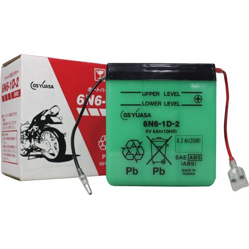 バイクパーツ バイクバッテリー6N6-1D-2GSユアサ 6N6-1D-2 取寄品
