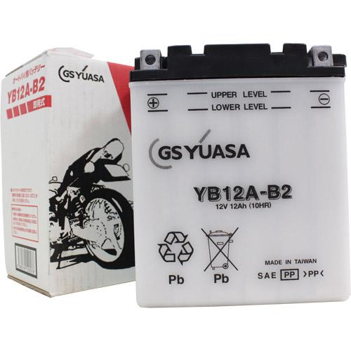 バイクパーツ バイクバッテリーYB12A-B2GSユアサ YB12A-B2 取寄品