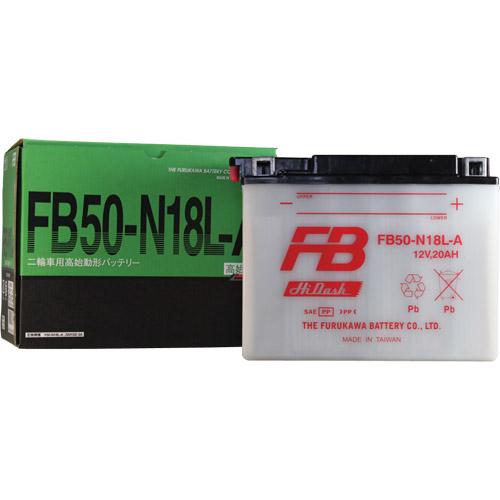 バイクパーツ バイクバッテリーFB50-N18L-A (Y50-N18L-A 互換)古河電池 FB50-N18L-A 取寄品