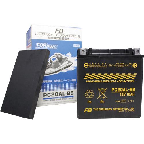 バイクパーツ バイクバッテリーPC20AL-BS古河電池 PC20AL-BS 取寄品