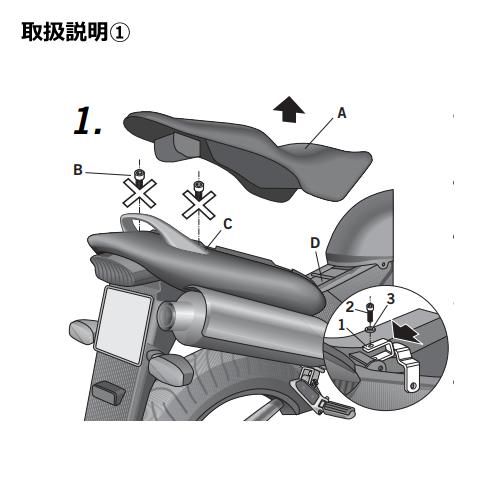 バイクパーツ フィッティングキットトップマスターフィッティングキット HORNET600 03-06 SHAD(シャッド) H0HR63ST 取寄品