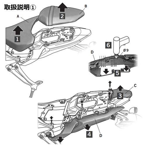 バイクパーツ フィッティングキット3Pシステム フィッティングキット MT-07 14-15 SHAD(シャッド) Y0MT74IF 取寄品