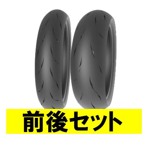 バイクパーツ バイクタイヤ セット売り TS699 100/90-12 F 59J 120/80-12 65J TL 前後セットTIMSUN (ティムソン) 取寄品