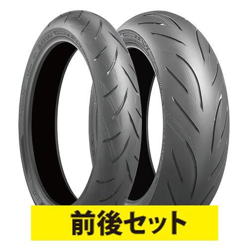 スーパーセール バイクパーツ バイクタイヤ セット売り BATTLAX HYPERSPORT S21 120/70ZR17 190/55ZR17 前後セットBRIDGESTONE(ブリヂストン)取寄品