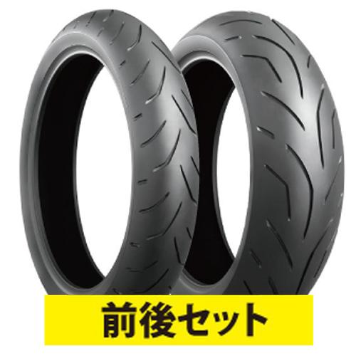 バイクパーツ バイクタイヤ セット売り BATTLAX TS100 120/70ZR17 190/50ZR17 前後セットBRIDGESTONE(ブリヂストン) 取寄品