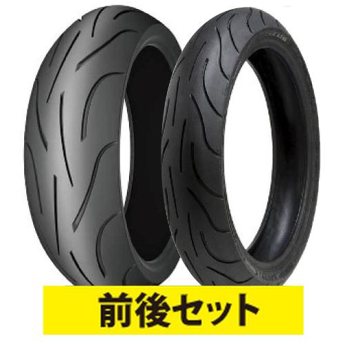 スーパーセール バイクパーツ バイクタイヤ セット売りPILOT POWER 2CT 120/60ZR17 160/60ZR17 前後セットMICHELIN(ミシュラン)取寄品