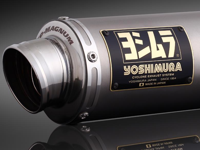 セール バイク用品 マフラー 4ストフルエキゾーストマフラーヨシムラ 機械曲GP-MAGNUMサイクロン SSF N MAX155 18ヨシムラ 110A-368-5U30 取寄品