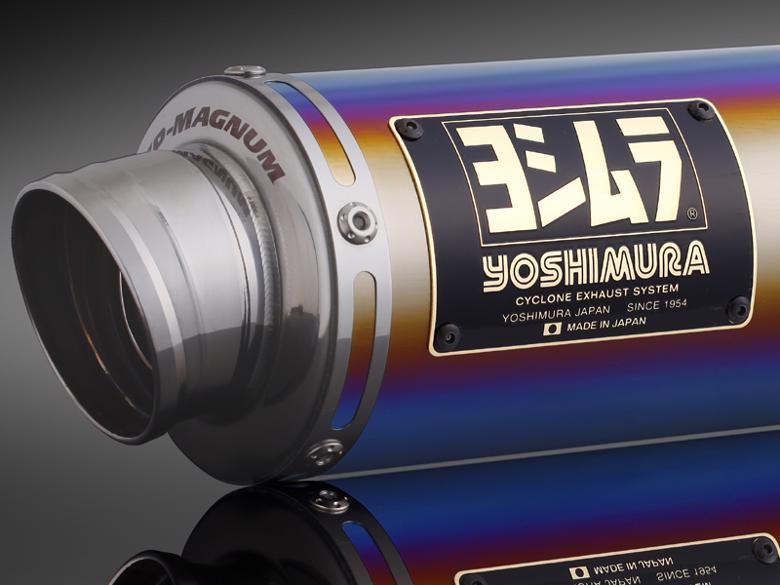 スーパーセール バイク用品 マフラー 4ストフルエキゾーストマフラーヨシムラ 機械曲GP-MAGNUMサイクロン STB GSX-R125 S125 ABSヨシムラ 110A-524-5U80B 取寄品