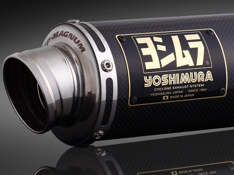 スーパーセール バイク用品 マフラー 4ストフルエキゾーストマフラーヨシムラ 機械曲GP-MAGNUMサイクロン SC GSX-R125 S125 ABSヨシムラ 110A-524-5U90 取寄品