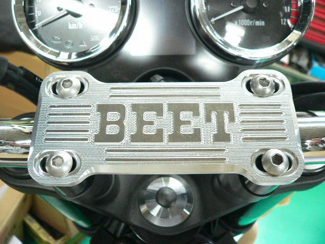 バイクパーツ モーターサイクル オートバイ セール バイク用品 ハンドル ハンドルBEET テーパーバーハンドルクランプブレース KIT Z900RS 18ビート 0605-TPB-09 取寄品