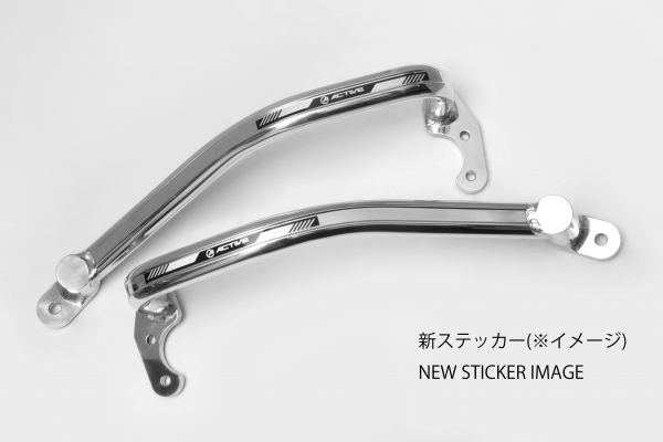 バイク用品 外装 フレームアクティブ サブフレーム アルミ TYPE-2 V-MAX -06ACTIVE 1113014P 取寄品 セール